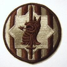 89th Military Police Brigade Patch Ssi U.S. Army - Desert Tan COLOR:FA12-1 - $3.35