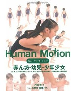 How to Draw Manga Book Human Motion #1 / Baby Kids Pose Collection - $99.85