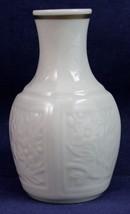 """Franciscan Bud Vase Ivory w/Gold Miniature Porcelain Raised Floral 3"""" - $19.99"""