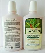 Tartar Control Mouthwash 2 PACK Cinnamon Clove Tea Tree Oil JASON 16 Oz - $9.89
