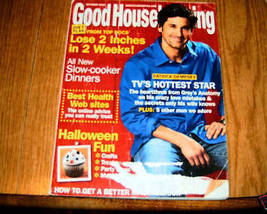 Good Housekeeping Magazine, October 2006 - $1.25