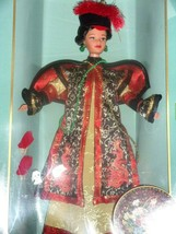 Barbie Doll Chinese Empress Great Eras Collection 1996 - $16.78