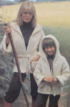 """Vintage Emu Knitting Patterns FAMILY COAT Sweaters FIORD Designs Size 26 - 40"""" - $6.95"""