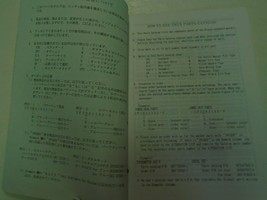 Nissan Marine Outboard Motor NS 40D2 • NS 50D2 Teile Katalog Manuell OEM image 2