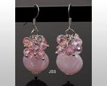 Jss pink lampwork bead earrings 1 thumb155 crop