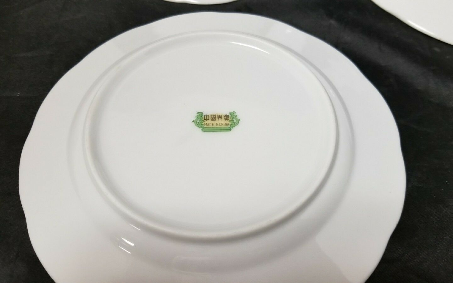 Chinese Fine Bone China Set of 32, 8 Each Soup Bowls, Cups, Saucers, Bread Plate image 10