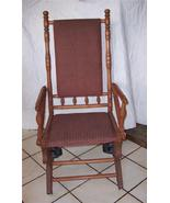 Oak Eastlake Rug Rocker Rocking Chair - $299.00