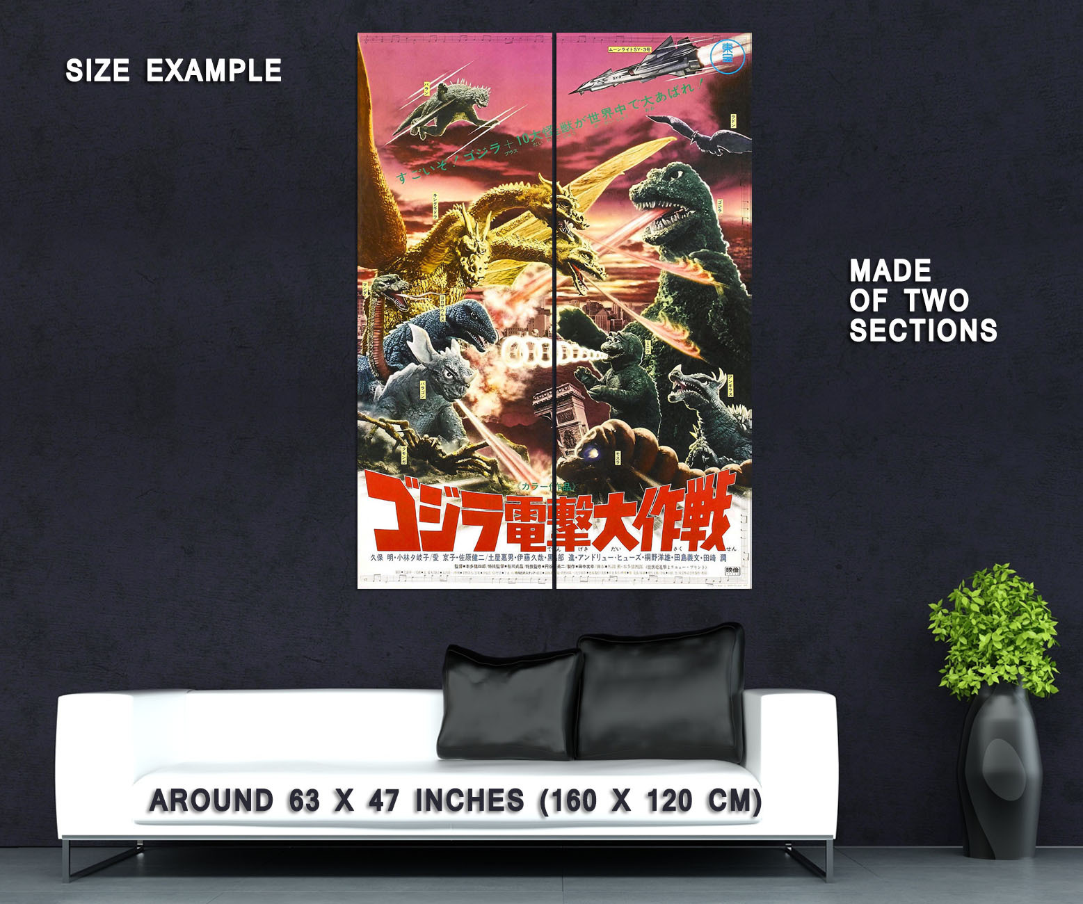 72259 DESTROY ALL MONSTERS Godzilla Mothra King Kong Wall Print Poster