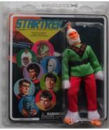Star Trek Mugato by Diamond Comic Distributors Mego Retro 2008 Like New - $73.50