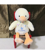 """Carters Just One Year Yellow Duck 10"""" Just Hatched Orange Beak Musical P... - $74.25"""