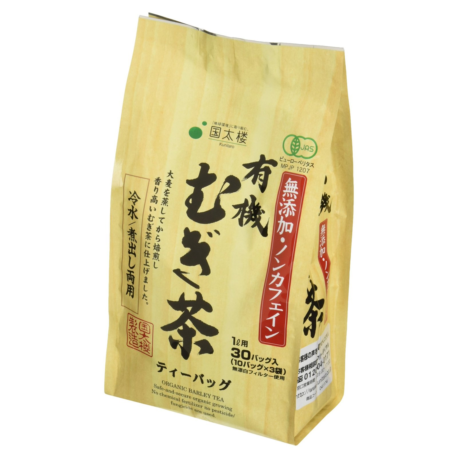 KuniFutoshi-ro organic barley tea 30P