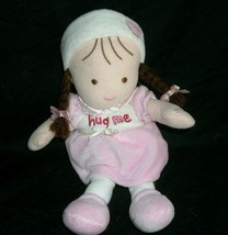 """10"""" JUST ONE YEAR CARTER'S MY FIRST DOLL STUFFED ANIMAL PLUSH BABY PINK ... - $23.38"""