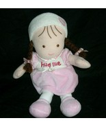 "10"" JUST ONE YEAR CARTER'S MY FIRST DOLL STUFFED ANIMAL PLUSH BABY PINK ... - $23.38"