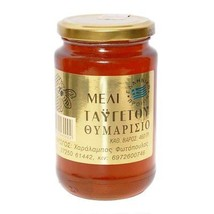 Thyme Raw Honey 460gr from mountain of Peloponnesos Greek honey NEW HARVEST - $29.50