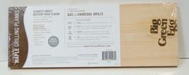 Big Green Egg FFPM1538 Gas or Charcoal Maple Grilling Planks Set of 2 image 2
