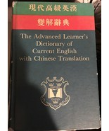 Oxford Advanced Learner's Dictionary of Current English with Chinese Tra... - $7.99