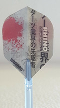 Winmau Rhino Japan Standard Dart Flight - $1.50