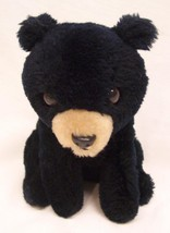 "Dakin 1980 VINTAGE LITTLE BLACK BEAR 6"" Plush Stuffed Animal - $16.34"