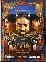 Soodhu Kavvum original Tamil DVD with English Subtitles Fully Boxed and ... - $24.74