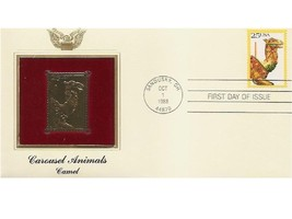 1988 CAROUSEL ANIMALS CAMEL FDC FDI 22kt Gold GOLDEN Cover Replica Stamp - $6.92