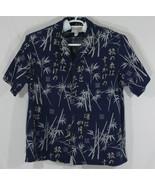 NANI Mens XL OR XXL Vintage Short Sleeve Hawaiian Shirt Navy Blue Bamboo... - $32.73