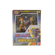 Bandai Digimon Adventure WarGreymon Agumon Warp Digivolving Figure 1999 ... - $157.41
