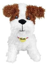 MerryMakers Good Rosie! Plush Doll, 10-Inch - $19.73