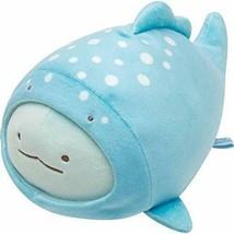 Sumikko Gurashi Umikko Super Soft Stuffed Plush Doll Lizard San-X Limite... - $41.13