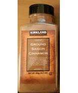 Kirkland Signature Ground Saigon Cinnamon Spice 10.7 oz - $12.78+