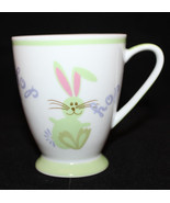 Starbucks Coffee Easter Bunny Rabbit Hop Children Child Mug Cup 2007 Spr... - $24.91