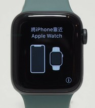 Apple Watch Series 5 Aluminum Case 40mm (GPS) MWT02LL/A Space Gray - $249.97