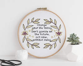 Cross stitch pattern PDF Digital format Motivational quote - $3.45
