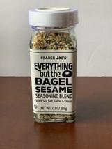 Trader Joe's Everything But the Bagel Sesame Seasoning NEW - SEALED Always Fresh - $9.20