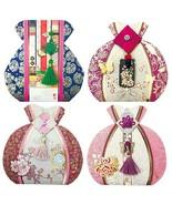 pocket bag set of 4 fb303-1234 - $29.17