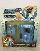 Bandai Digital Monster Digimon Accelerator Digivice Nature Genome Sky Blue - $245.52