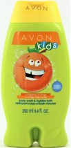 Avon  Kids Body Wash & Bubble Bath Tear Free Choose Your Favorite Free S... - $8.99
