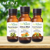 Soap Making Fragrance oil Set of 3 - Floral Garden, Citrus mist, Fruit F... - $27.00