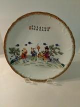"""Vintage Norleans Japan Decorative Pre-hung 8 1/4"""" Plate Oriental Asian D... - $14.84"""