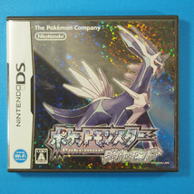 Pokemon Diamond (Nintendo DS, 2006) Japan Import - $19.45