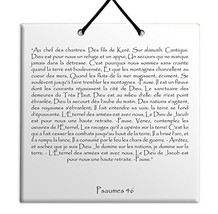 TEHILLIM Ceramic wall hanging French Psalms chapter 46 - $15.81
