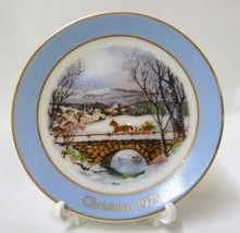 Avon Miniature Plate Ornament w/Display Stand 1979 Christmas Collectible... - $14.52