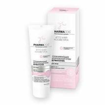 Facial Cream Soothing Nutritive Irritation DERMATOLOGICAL PHARMACos BELITA - $9.06