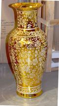 Floral Golden Scrolled Gold Porcelain Table Vase,24''H - $136.62
