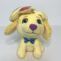 "Sunny Day Show Dog Doodle Plush Yellow 6"" Sitting Colorful Stitchings 2017 - $15.83"