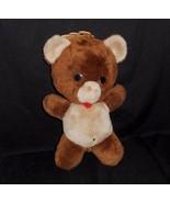 "12"" VINTAGE ANIMAL FAIR BROWN MUSICAL WIND UP TEDDY BEAR STUFFED PLUSH T... - $64.52"