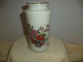 Embossed Flower In Cart Vase - $19.99