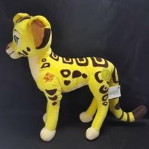 Disney Junior Lion Guard King Fuli Jungle Cheetah Cat Plush Stuffed Anim... - $19.79