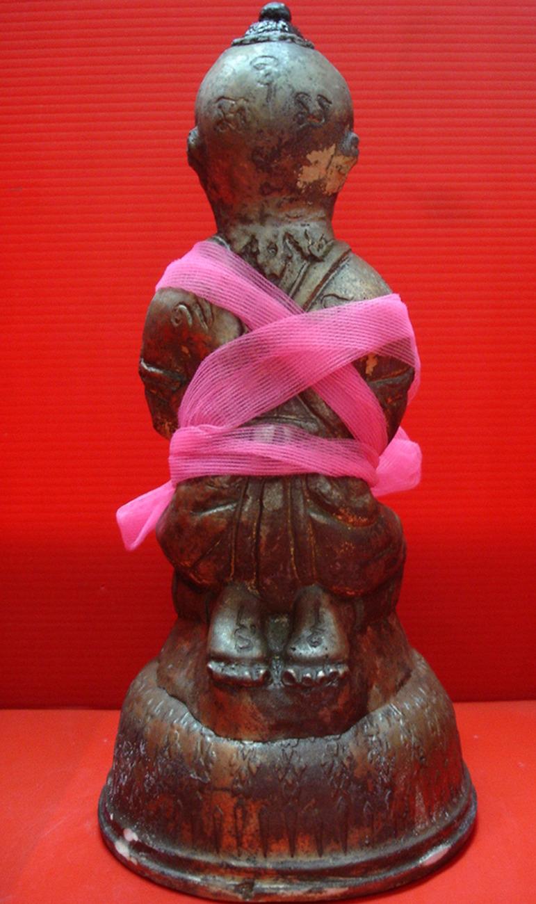 THAI KUMAN THONG LP TAE KONGTHONG Wat Sam Ngam Thai WEALTH Amulet Pendants