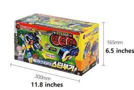 Pasha Mecard Megastarter Star Boogie Transformation Toy Car Action Figure image 6