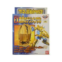 Bandai Digimon Digimental of Miracles Magnamon Digi-Egg Armor Digivolving Figure - $218.00